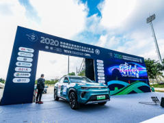 实力见证!2020海南国际新能源汽车拉力赛大蚂蚁一展雄风