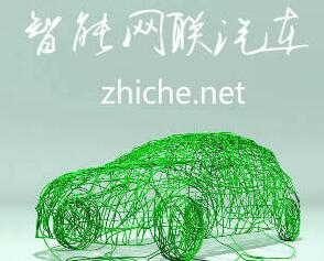 工信部、能源局联合组织开展新能源汽车换电模式应用试点