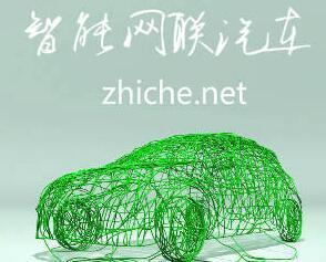 长三角新能源汽车产业链联盟成立 安徽知名车企江淮、奇瑞、蔚来等均加入