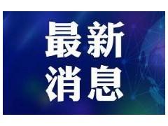 北京新政首期新能源小客车指标明天配置