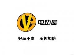 电动屋diandongwu. com