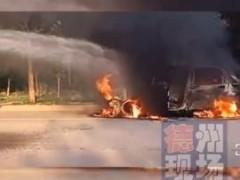 山东德州一电动汽车自燃起火路过环卫大爷出手相助