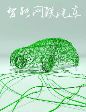 国家发改委:引导一些地方继续 #放开新能源汽车限购政策#